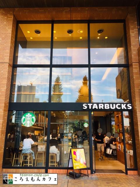 スターバックスコーヒーお茶の水サンクレール店の正面