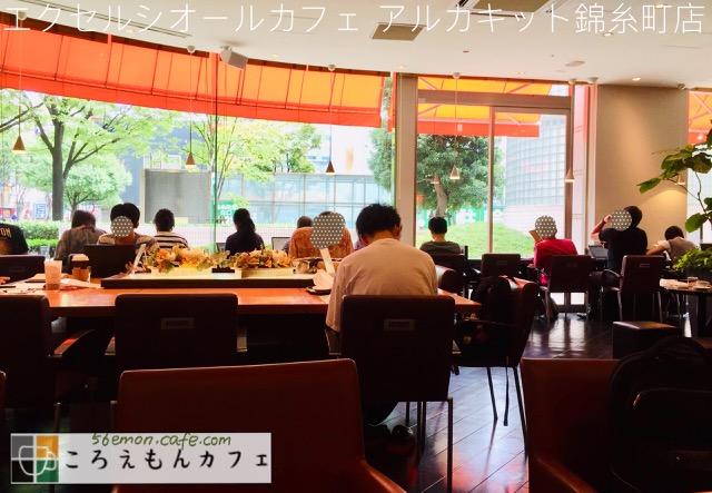 エクセルシオールカフェ アルカキット錦糸町店内装
