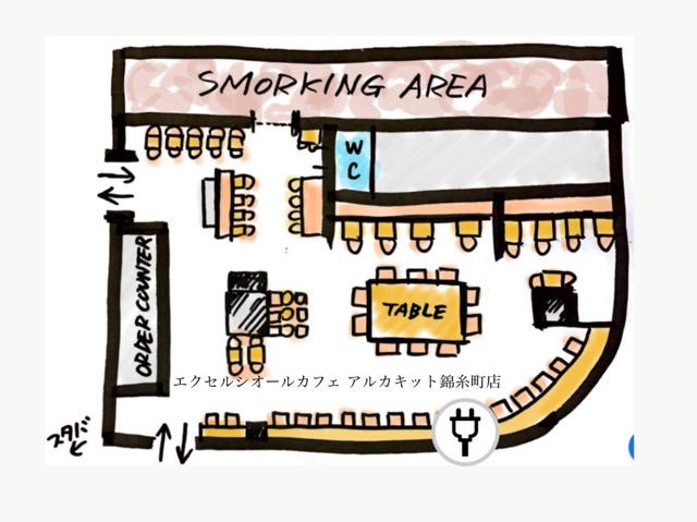 エクセルシオールカフェ アルカキット錦糸町店の見取り図