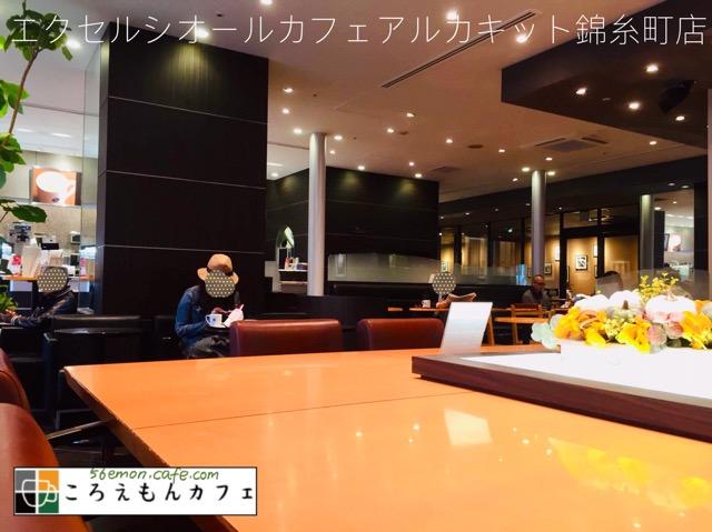 エクセルシオールカフェ アルカキット錦糸町店の内装