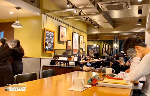 スターバックスコーヒー市ヶ谷駅前店の大テーブル席