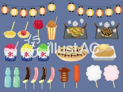 縁日の食べ物のイラスト