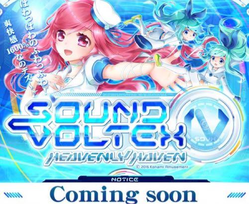 SOUND VOLTEX IV HEAVENLY HAVENティザーサイトがオープン | 592