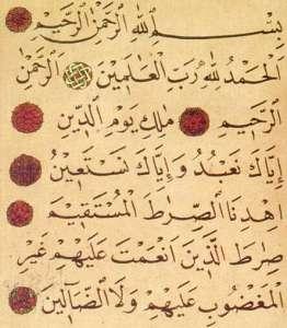 First Surah Koran