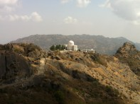 the Mount Abu Observatory