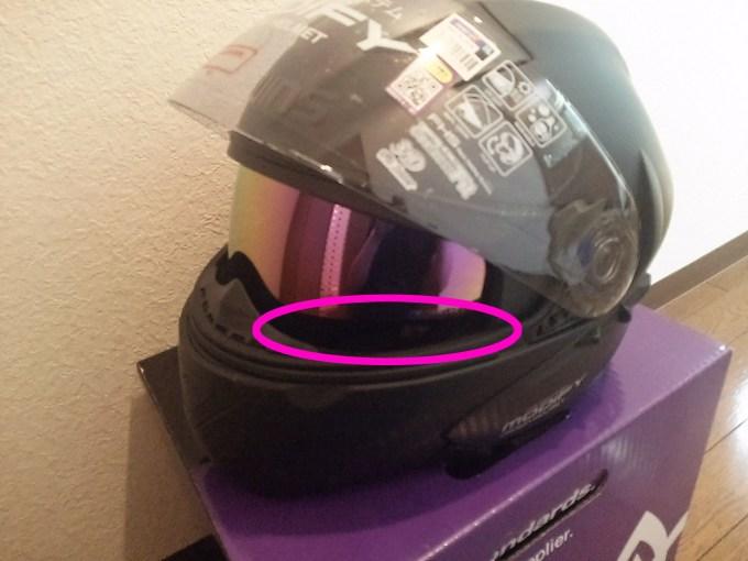 WINSヘルメット