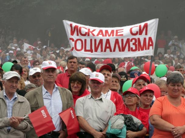 Българският социализъм не е способен на нещо по-добро от БСП