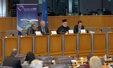 Знакова българска премиера в Европейския парламент