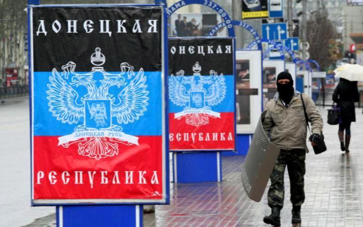 """Новите """"народни републики"""" в Украйна търсят международно признание"""