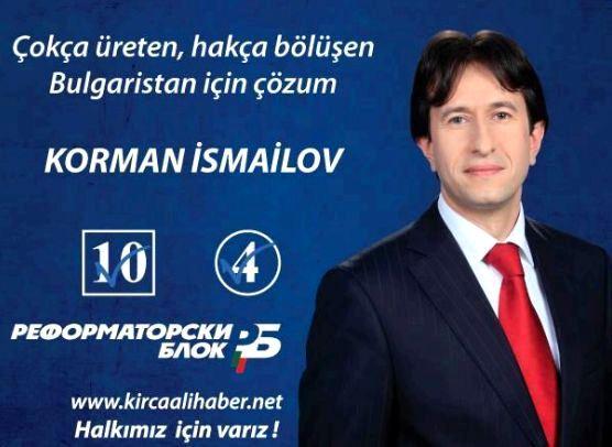 ББЦ изфабрикувала фалшив плакат на турски на Корман Исмаилов от РБ
