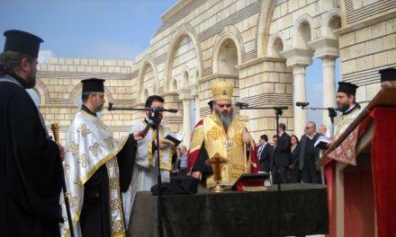 Кръстиха 14 деца в Голямата базилика в Плиска