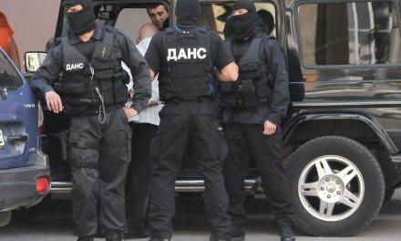 Сигнал и срещу Бойко Борисов заради банките