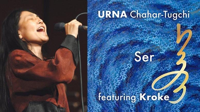 URNA-Chahar-Tugchi-feature