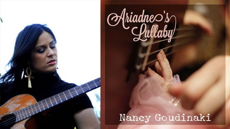 nancy-goudinaki-feature