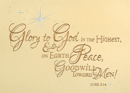 H15651 - N5651 Glory to God Holiday Cards
