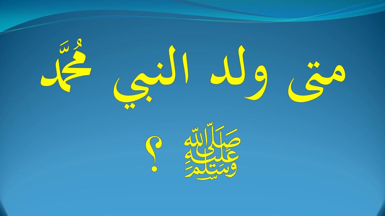 اسماء اولاد الرسول ابناء نبينا صلي الله عليه وسلم حنان خجولة