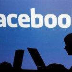 Facebook: en 2015 ganó miles de millones