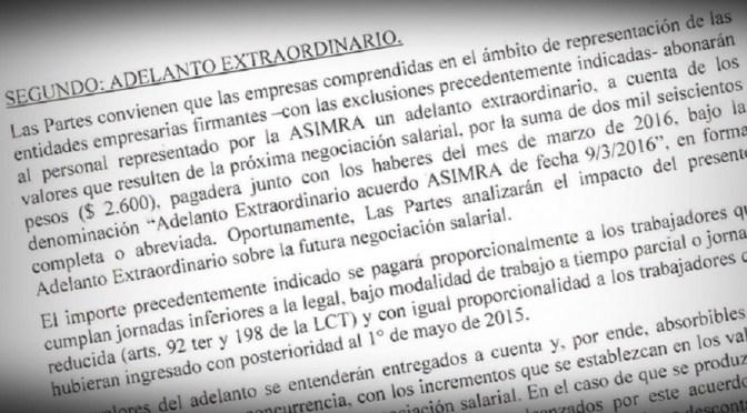 ASIMRA: acordó un adelanto salarial a cuenta de las paritarias