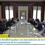 El gobernador Kicillof analizó con intendentes de la tercera sección la situación financiera de los municipios