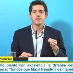 """Wado de Pedro plantó con excelencia la defensa del decreto que permitió recuperar """"fondos que Macri transfirió de manera ilegítima"""""""