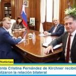 La Vicepresidenta Cristina Fernández de Kirchner recibió al embajador de Rusia y analizaron la relación bilateral