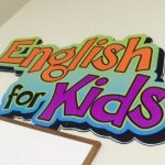English for Kids (St. Georges): Wrap-Up Report