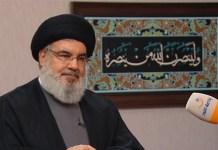 Nasrallah: Israel Berpengalaman Kecewa di Lebanon