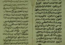 Maulid Nabi Muhammad Saw dan Keutamaannya
