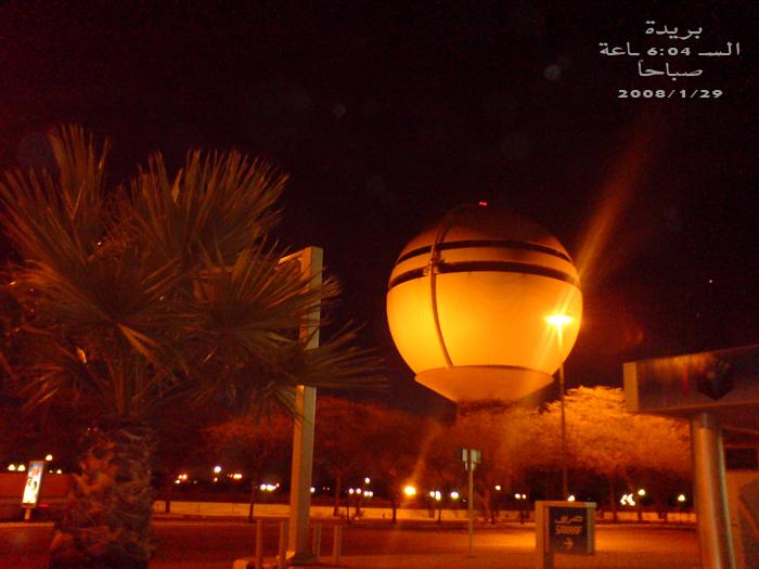 مركز الملك خالد الثقافي في بريدة