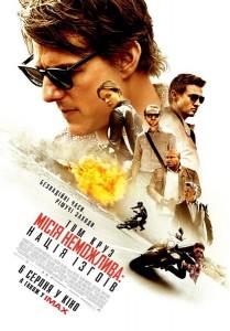Mission Impossible 70x101_Coraline 70x101.qxd.qxd