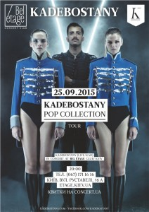 Kadebostany_KYIV
