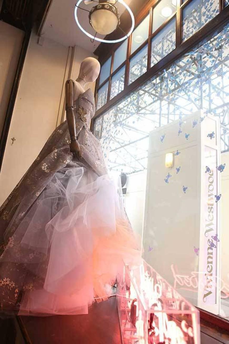 Vivienne Westwood Wedding Dress