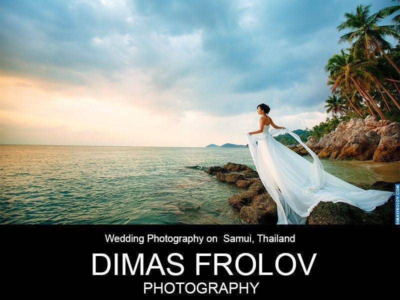 Dimas Frolov Photography