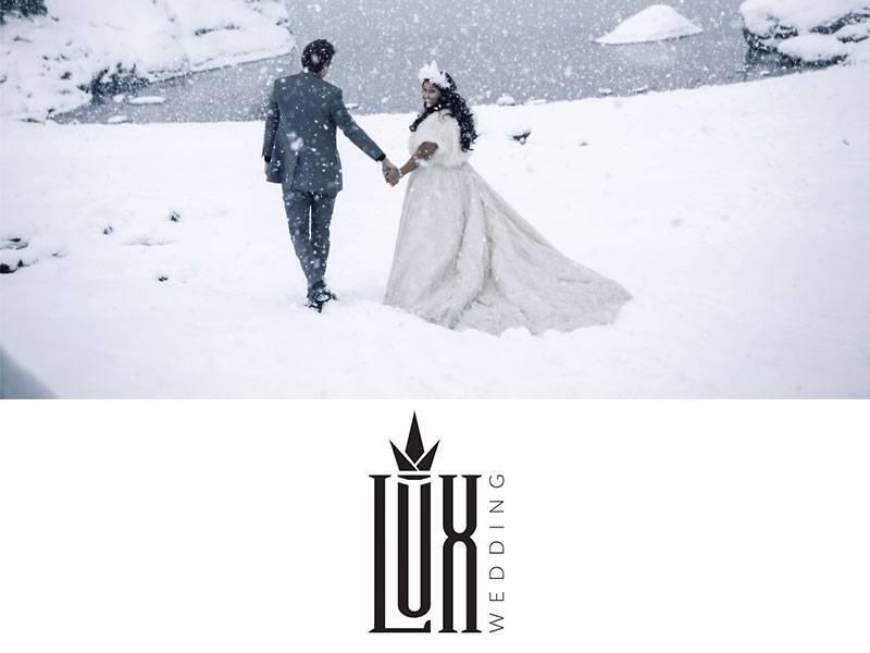 Luxwedding Iceland