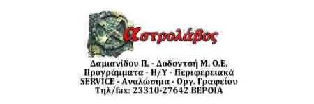 Αστρολάβος