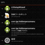 screenshotshare_20140205_044003