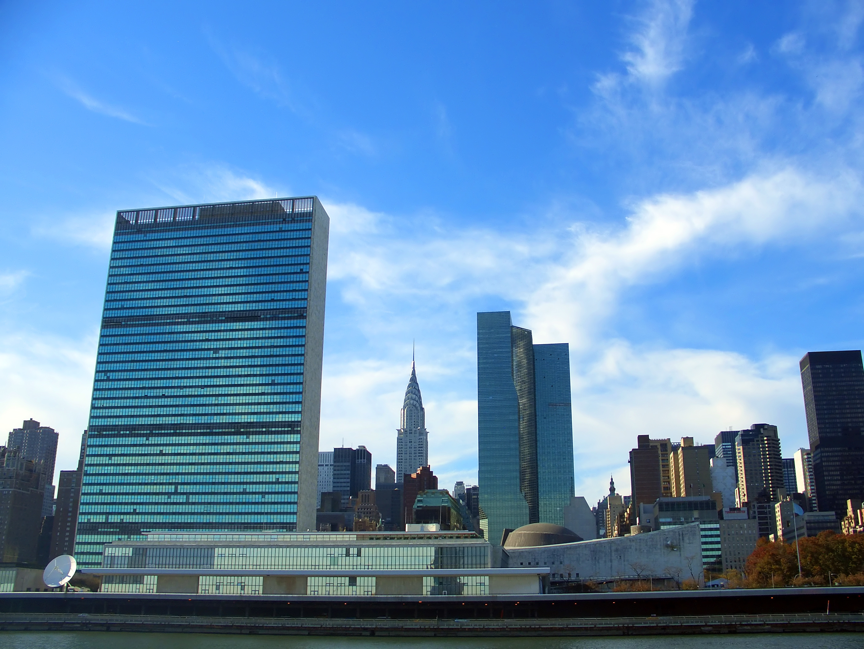 un headquarters, manhattan, new york