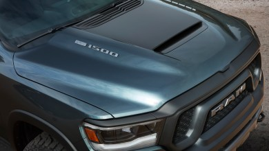 Photo of Ram 1500 Mopar Concept Performance Hood Gets Patent Filing: