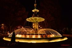 Pomegranate Fountain Granada Spain