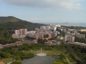 Universität Xiamen China