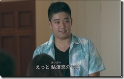 terrace house hawaii 1wa 6ban-yuusuke