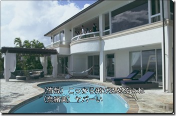 terrace house hawaii 1wa terracehouse