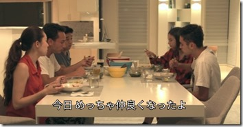 terrace house hawaii 2wa dinner