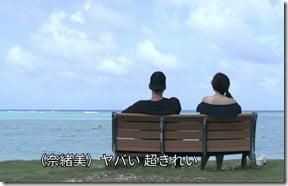 terracehouse-hawaii-3wa-yuuyanaomi3