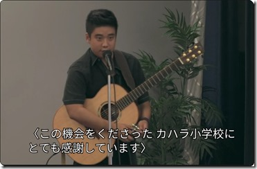yusuke-edenkai