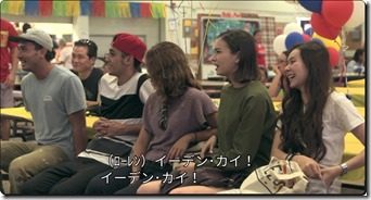 yusuke-event