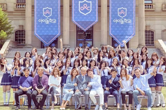 """""""Idol School"""" Chief Producer Receives Prison Sentence For Vote Manipulation"""