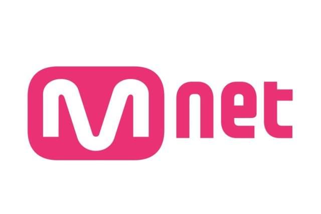 Mnet Announces Plans To Launch New Survival Show