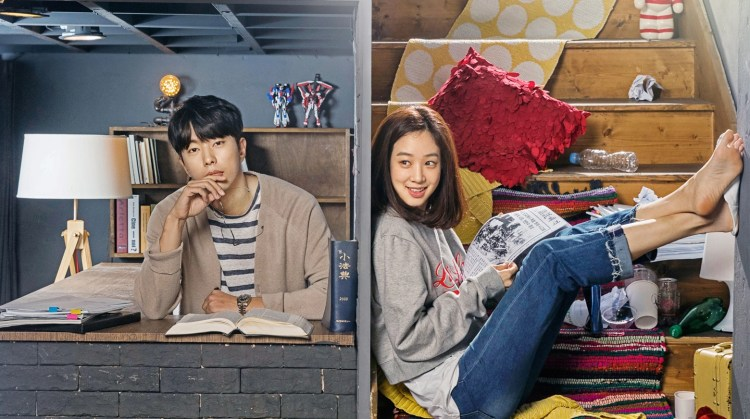 Image result for witch's court kbs2