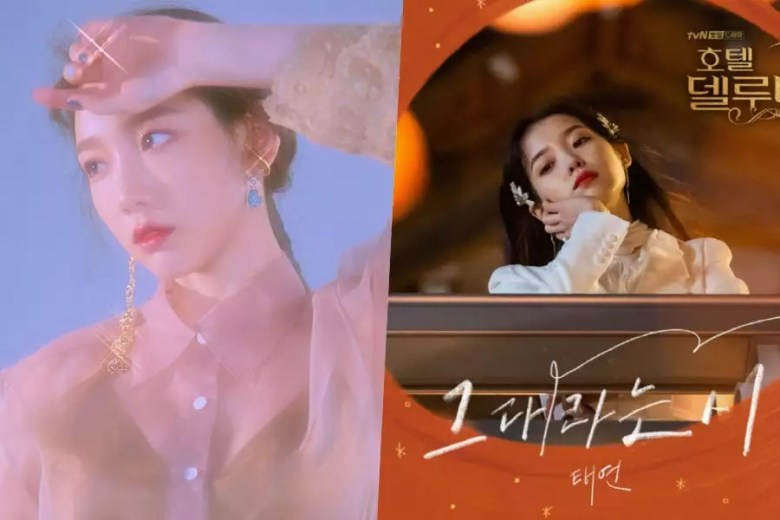 """Girls' Generation's Taeyeon's """"Hotel Del Luna"""" OST Soars To The Top Of Realtime Charts"""